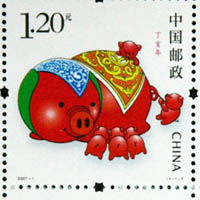 piggy_stamp.jpg
